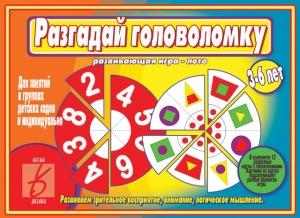 467-1